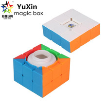Yuxin zhisheng 3x3x3 treasure magic box stickerless puzzle Storage magic Speed Cube educational toys for Children yuxin zhisheng 3x3x3 treasure box magic cube speed puzzle game cubes educational toys for children kids christmas gift