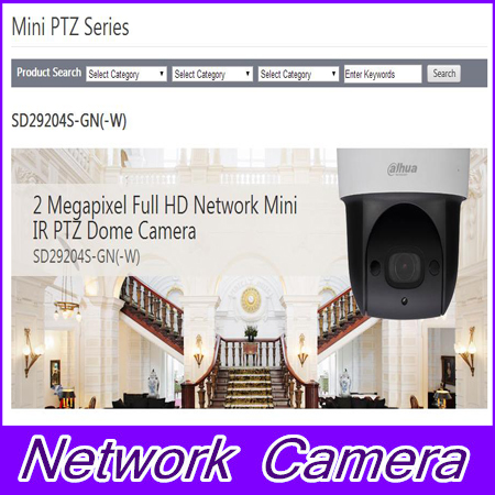 2016 Hot Sale Dahua 2Mp Network Mini IR PTZ Dome IP Speed Dome 4x optical zoom SD29204S-GN English Firmware SD Built-in Mic original english firmware dahua dh sd29204t gn replace sd29204s gn 2mp network mini ir ptz dome ip speed dome 4x optical zoom
