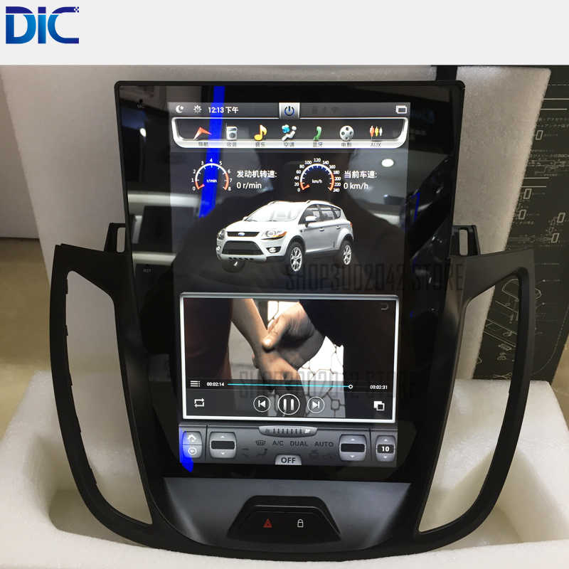 DLC Android GPS navegación coche reproductor 12 ''radio pantalla vertical mp3 mp4 video audio coche estilo para ford Kuga escape 2013-2017