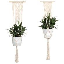 Вешалка для растений кисточка настенная вешалка для растений домашняя подвесная сеялка корзина хлопковая веревка