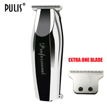 PULIS Hair Clipper 10W/15W 2 Speed High Power Trimmer Rechargeable Bald Head Shaving Machine Barber Tool with Extra Blade