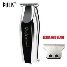 Машинка для стрижки волос pulis перезаряжаемый триммер высокой