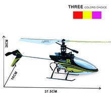 Cool Body Design New RC Helicopter 4CH 2.4G RC Toys Single Blade Remote Control Helicopter Kids' Toy Gifts For Sale