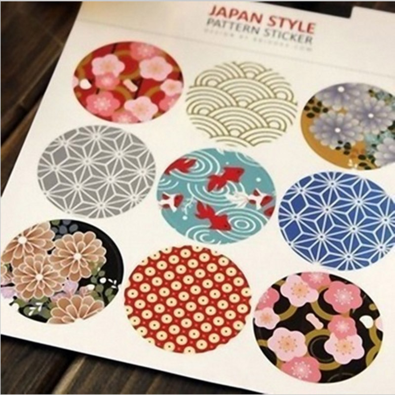 Buy 45 Pcs Lot 5 Bags Diy Japanese