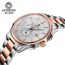 2016 OCHSTIN Business Watch Men Casual Mens WatchesTop Brand Luxury Quartz Watch Wristwatches Male Clock Relogio