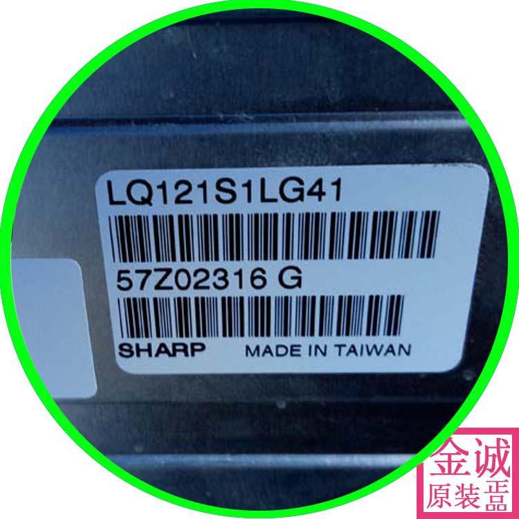 original new LQ121S1LG41 original new 12'' inch industrial LCD screen lq121s1lg55 original new ts104saalc01 00 tm104sch02 tm104sdh01 pegasus 10 4 inch industrial lcd screen