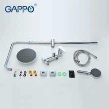 GAPPO shower faucet basin sink faucet shower mixer tap bath faucet mixer Rainfall Bath tub taps bath shower set shower system