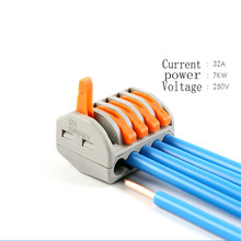 10pcs PCT-K215 universal wire Connector Quick wiring Terminals Splitter Insulated Electrical Crimp Fit for led strip
