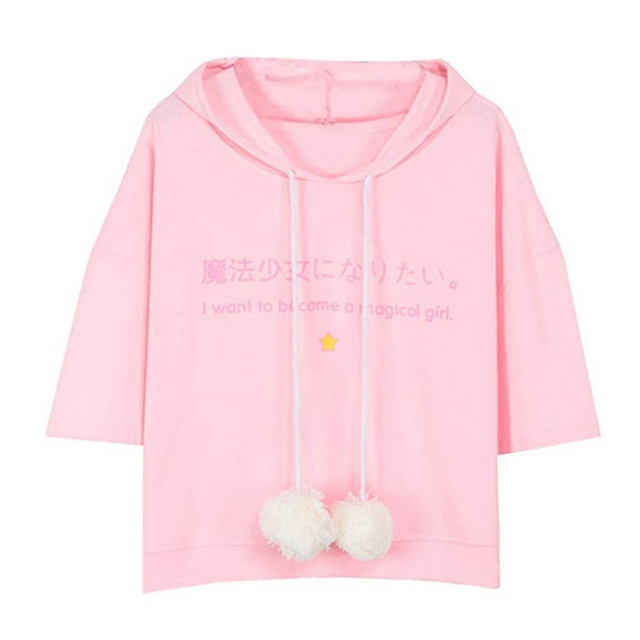 Raisevern Kawaii Women Pink Hoodies Magical Girl Solid Hoodies With Cute Pompoms Harajuku Women Half Sleeve Pullovers One Size