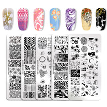 NICOLE DIARY Nail Stamping Plates Geometric Flowers Rectangle Nail Art Stamp Template Image Plate Manicure Tools for Nail Polish(China)