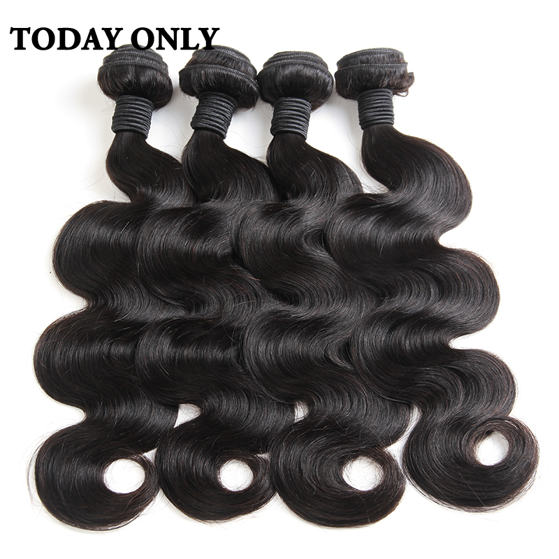 Today Only Brazilian Body Wave Bundles Human Hair Weave Bundles Natural Color Hair Can Buy 3