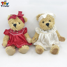 20cm Plush Teddy Bear Toy Stuffed Dressing Bears Doll Baby Kids Children Birthday Wedding Gift Home Shop Decor Ornament Triver brown teddy bear plush toy triver bears stuffed animal doll toys baby kids children birthday promotional gift