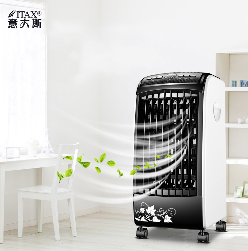 Household Mobile Air conditioning Fan Refrigeration Strong Wind Cooling Fans Remote Control Water cooled Summer Cooler S X 1101A|Fans| |  - title=