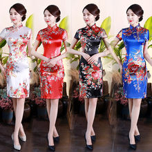 Китайский чонсам женское мини шелковое платье короткий Пром