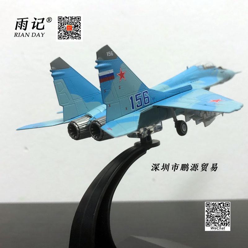 MiG-29 (10)