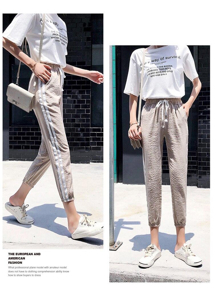 Women Pants Casual Sports Jogging Bottoms Side Stripe Drawstring Sweat Trousers Women Loose Elastic Waist Sportswear Pants 15