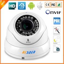 Антивандальная IP камера 720P 960P 1080P, PoE, вариообъектив 2,8 мм 12 мм, 3 кратное ручное увеличение, камера видеонаблюдения PoE МП 2 Мп, IP камера видеонаблюдения