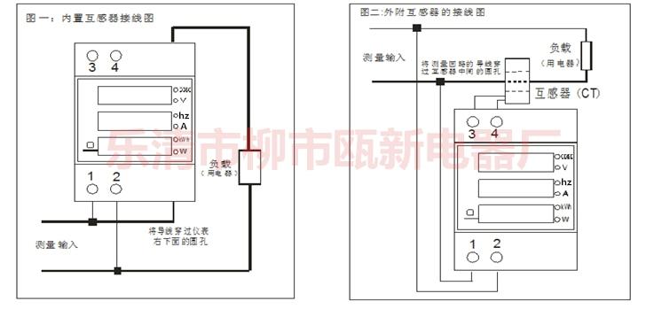 Surprising D52 2058 Digital Digital Display Ac Voltage Ammeter Watt Hour Wiring Digital Resources Ommitdefiancerspsorg