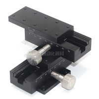 +-30mm 스트로크 xy 2 축 40*90mm 수동 조정 플랫폼 dovetail 그루브 선형 가이드 광섬유 미세 조정 슬라이딩 테이블