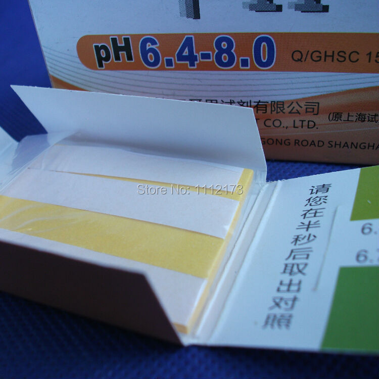 10 pieces lot accuracy ph 0 2 0 3 ph range 6 4 8 0 accurate ph test paper 80 strips short. Black Bedroom Furniture Sets. Home Design Ideas
