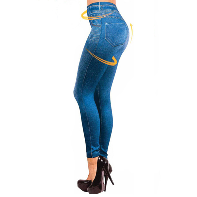 High Waist  Stretch Jeans for Women
