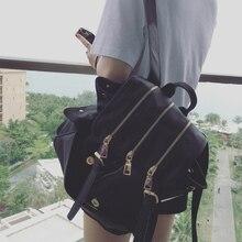 Justtong домашние ПРА * Эвелин водоотталкивающая кожа молния сращивания рюкзак Рюкзак