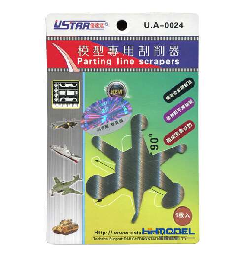 U-STAR UA-0024 Parting Line Scraper High Quality Tools for Molding