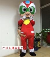High Quality Robot Mascot Costume Robot Cute Character Anime Manga Mascot Costume Adult Suit Cartoon