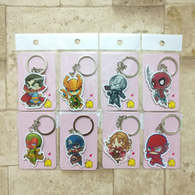 8PCS/lot Ironman Spider man Keychain Fashion Jewelry Key Chains Hot Sale The Avengers Custom made Movie Key Ring HS01