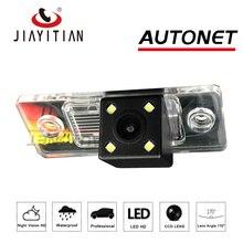 Jiayitian заднего вида Камера для Volkswagen VW Bora Classic Edition/ccd/Ночное видение/резервного копирования Камера/license тарелка Камера