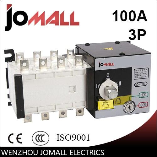 Jomall вариант 100 амп 220В/ 230В/380В/440В, 3 полюса, 3 фазы автоматического включения резерва АВР