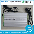 Output 67.2V 6A 6.5A Lithium Battery Charger for 60V Li-ion Polymer Scooter With CE ROHS