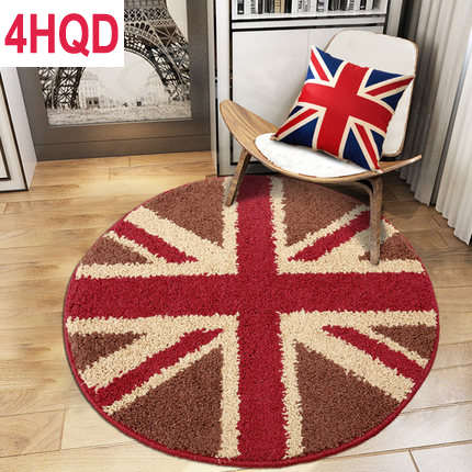 Round non-slip chair pad computer pad modern minimalist childrens mat doormat living room bedroom bedside mat