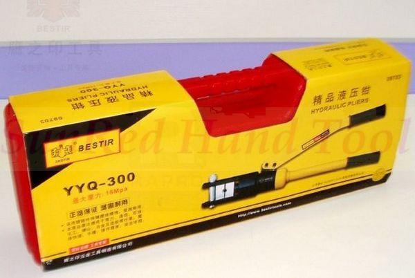 YYQ-300 сварные специальные стальные гидравлические щипцы давления инструмент, № 09703