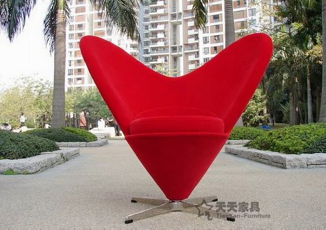 Superieur Heart Of Cone Chair Heart Shaped Chair, Sofa Chair.