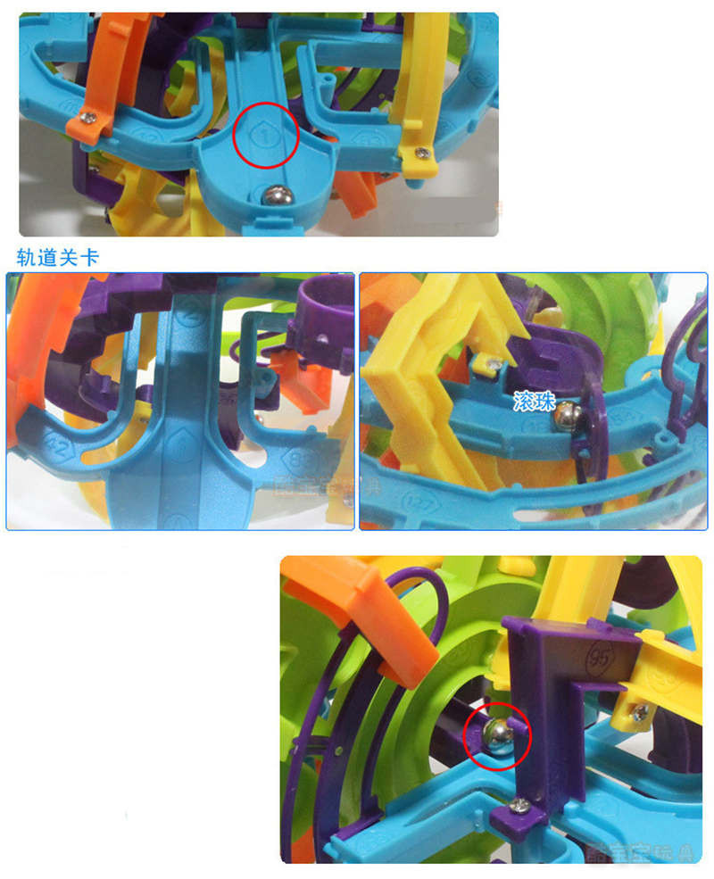 168 Steps Perplexus Original 3d Magic Intellect Maze Ball Children Circuit Mazeelectric Current Logic Game Brain Teaser Amazing Toys 2 2627852022 893026222 2629779990