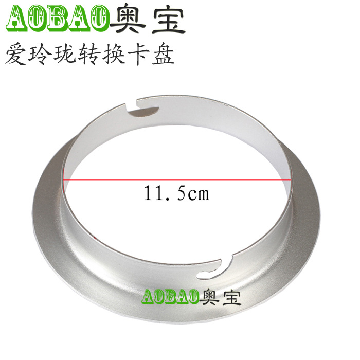 Adearstudio CD50 Lambency Box Adapter Ring Photographic equipment Elinchrom softbox mount adapter ring селби к ring ring cd dvd