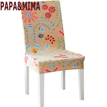 PAPA&MIMA Flowers print multifunctional chair cover hotel wedding banquet chair cover stretch elastic spandex polyester(China)