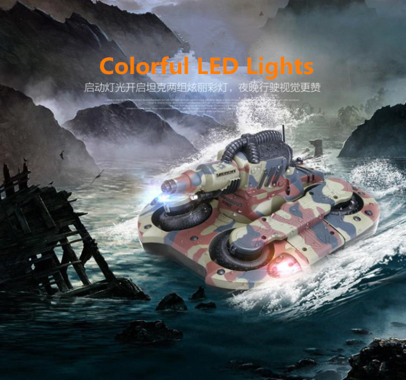 2017 newest Amphibious tank 24883A 2.4GHz Wireless RC Tank car Water / Land Mode  RC Tank with LED Light 24883 upgrade version