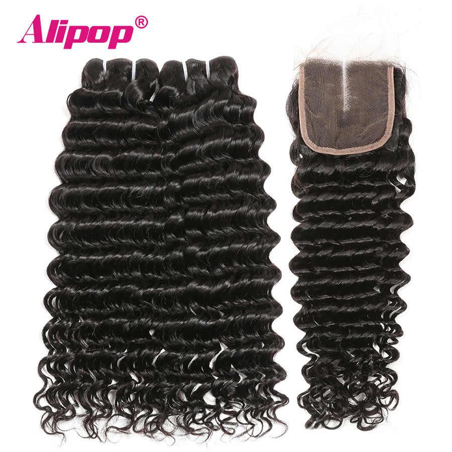 Глубокая волна с закрытием пучки волос remy и закрытие человеческих волос пучки с закрытием поставщики волос Alipop держать кудри хорошо 3 шт