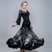 Стандартная юбка для танцев, женские юбки для бальных танцев, топы для танцев фламенко, костюм для испанского фламенко, юбка для вальса, одежда для сценических танцев