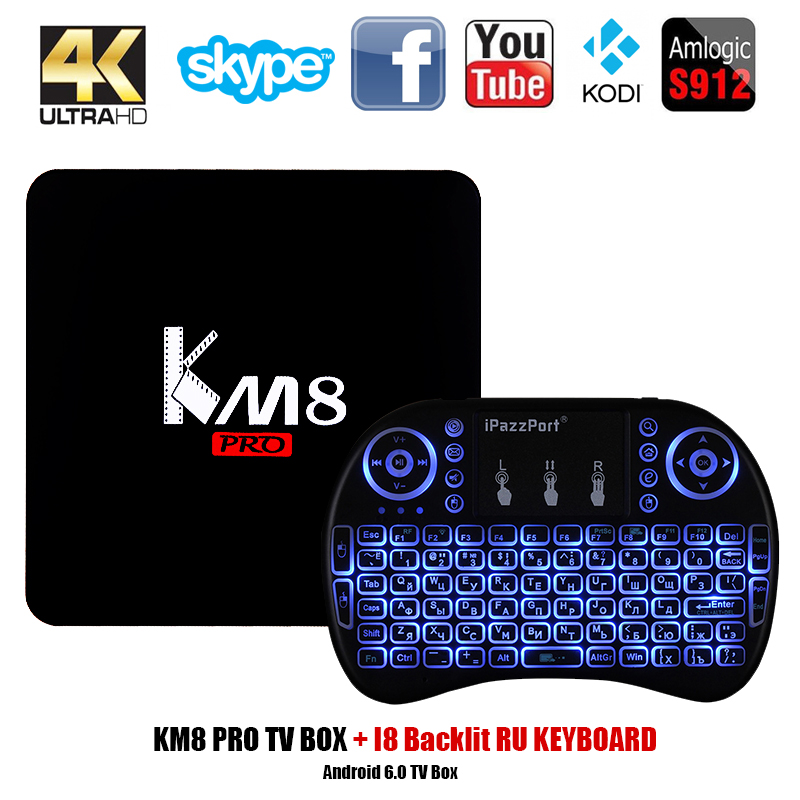 KM8 Pro Smart ТВ Box Android 7,1 BT 4,0 Amlogic S912 Octa Core 2 ГБ 8 ГБ/16 ГБ amlogic S912 2,4 г/5 г Wi-Fi телеприставки PK X96 A95X