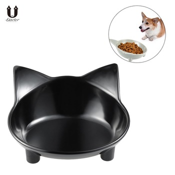 "Anti-skid ""Cat Faced"" Pet Feeder"