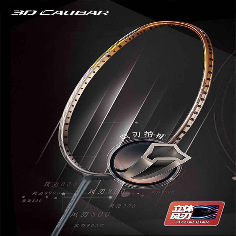 Li-Ning 3D CALIBAR 900/900B/900C Badminton Racket Professional Single Racket No String AYPM426/AYPM428/AYPM438