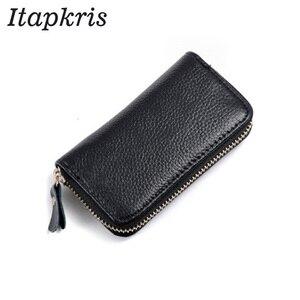 Высококачественный бумажник для ключей из натуральной кожи, Новое поступление, держатель для автомобильных ключей, маленькие кошельки, дер...