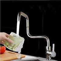 Homedec модные Кухня кран раковины латунь хром холодной и горячей воды кран одной ручкой воды Кухня водопроводной воды экономя сопла
