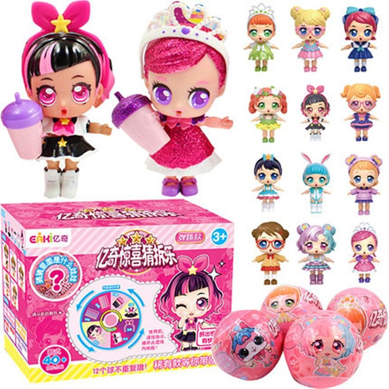 EAKI Surprise Doll Surprise Ball Toy Doll Accessories Kids Toys Popular Toys Girls Favors Toy Birthday Gifts