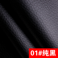 01 Black High Quality PU Leather Fabric Like Leechee For DIY Sewing Sofa Table Shoes Bags