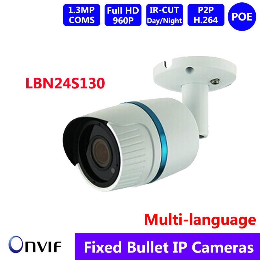 CCTV Waterproof Outdoor POE Camera CMOS 1.3MP 960P Bullet 2.8/3.6mm Fixed Lens Video Camera Security Surveillance IR Cut cctv waterproof outdoor poe camera cmos 1 3mp 960p bullet 2 8 3 6mm fixed lens video camera security surveillance ir cut