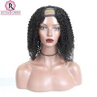 U Bölüm İnsan Saç Peruk Brezilyalı Kinky Kıvırcık Peruk % 130% Yoğunluk Remy Saç Rosa Kraliçe Saç Ürünleri
